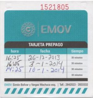 An example of the older-style tarjeta; some tiendas might still have them for sale.