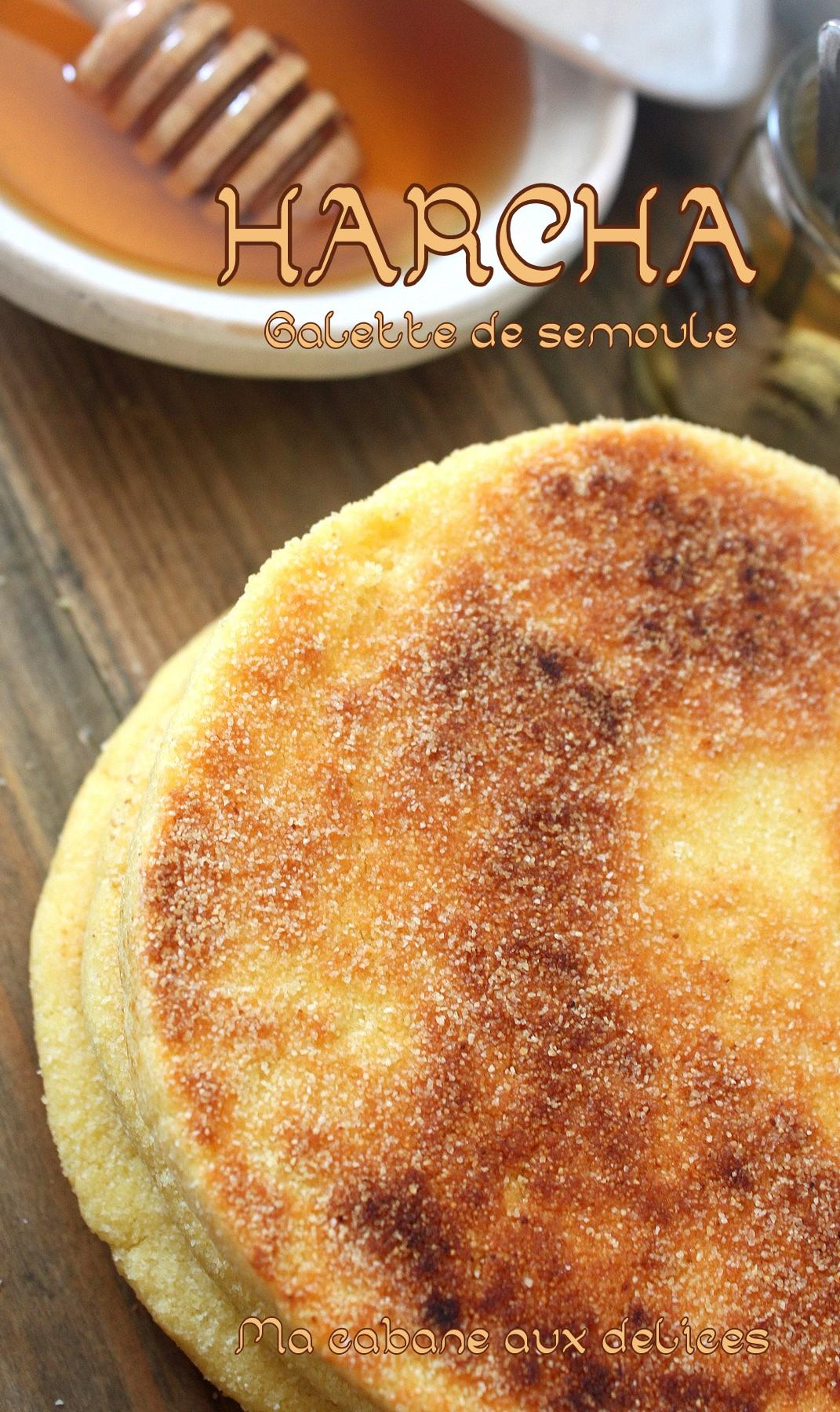 Harcha galette de semoule marocaine  La cuisine de Djouza