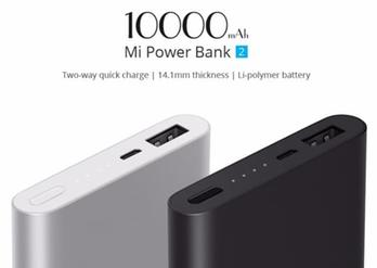 Xiaomi Power Bank Mi Pro 2
