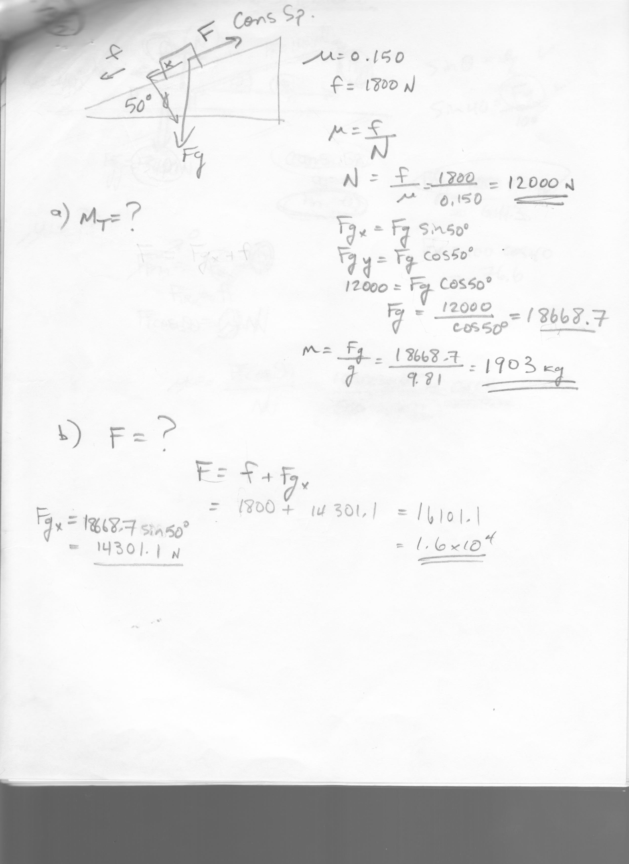 Physics 112