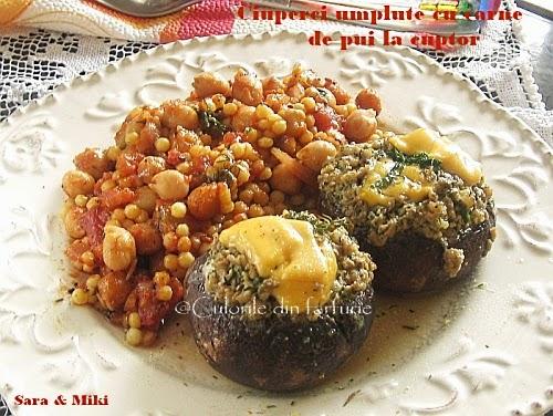 Ciuperci-umplute-cu-carne-de-pui-la-cuptor-7-1