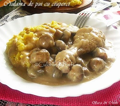 Ciulama-de-pui-cu-ciuperci-3-1
