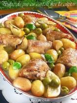 Pulpe-de-pui-cu-cartofi-noi-la-cuptor13
