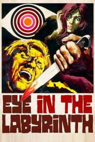 Eye in the Labyrinth (L'occhio nel labirinto)