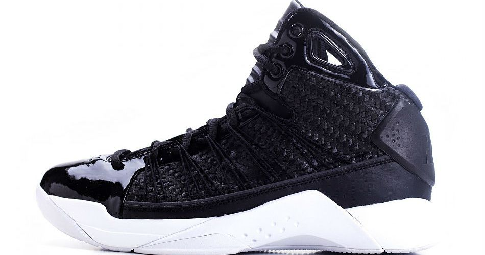Nike Hyperdunk Lux - Black