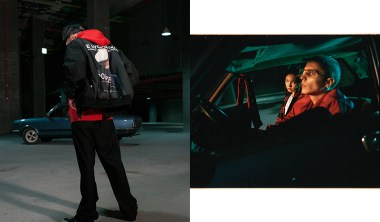 "Knave AW16 Lookbook ""Utopia"""