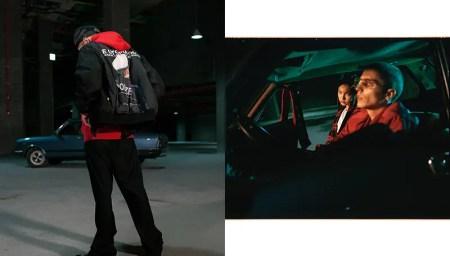 "Knave presents their AW16 Lookbook ""Utopia Park"""