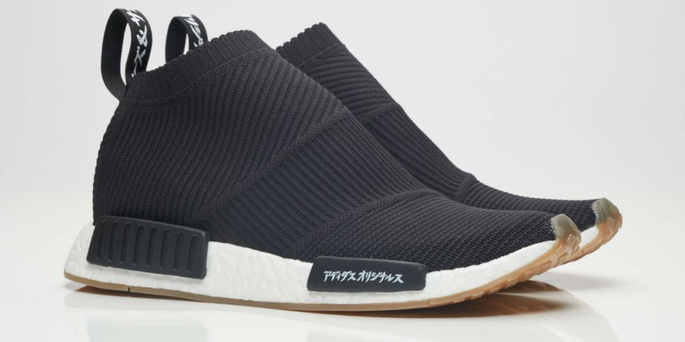 new style 13a9b 7dc67 adidas Consortium NMD CS1 United Arrows & Sons | Cult Edge