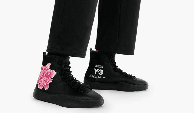 Y-3 x James Harden Bashyo: Basketball Meets The Streets