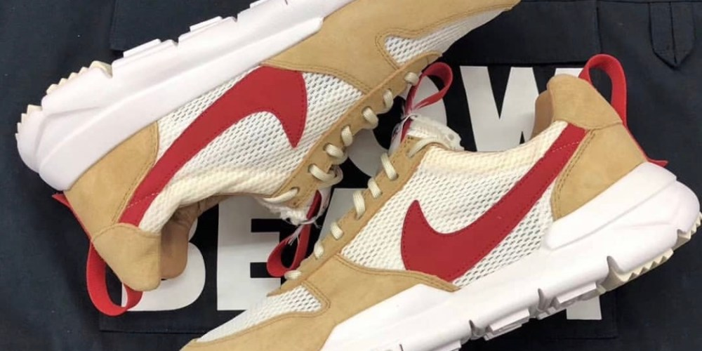 NikeCraft Mars Yard