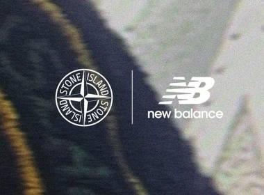 new balance x stone island