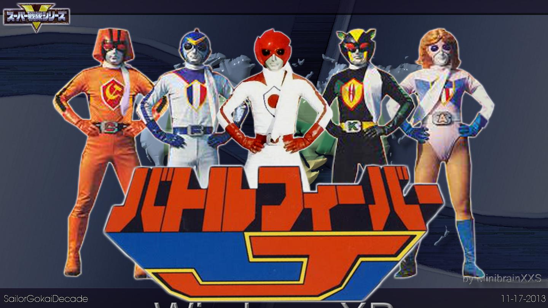 Actor Porno Kohei cult tv essentials: battle fever j | cult faction