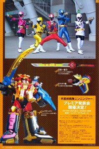 Shuriken Sentai Ninninger2