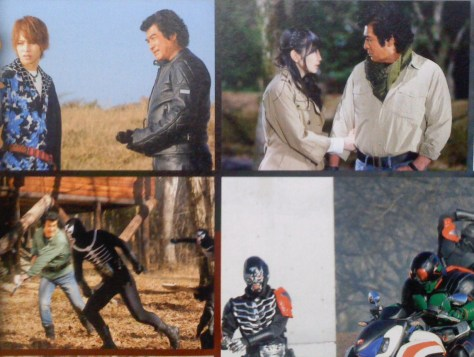 Kamen Rider 1 pics