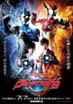 Preview- Ultraman R/B Ep. 9: In The Name of Ultraman