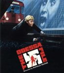Preview: The Odessa File (Limited Edition Bluray)