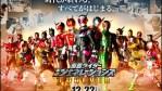 9th TV spot released for Kamen Rider Heisei Generations Forever
