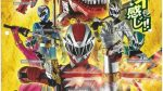 Kishiryu Sentai Ryuusouger poster gives us our first look at the new Super Sentai team