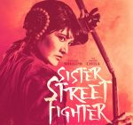 Preview: Sister Street Fighter - Special Edition (Bluray)