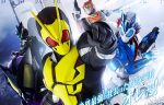 Second trailer released for Kamen Rider Zero-One