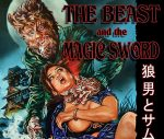 Preview: The Beast and the Magic Sword (Bluray)