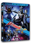 Preview- Ultraman X: Complete Series and movie (Bluray)
