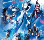 Preview- Ultraman Z Ep. 10: Here Comes the Space Pirate