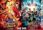 Two new sets of promos released for Kamen Rider Saber/Zero-One winter movies
