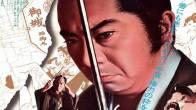 Hanzo the Razor Sword of Justice