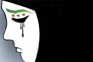 Siria Piange