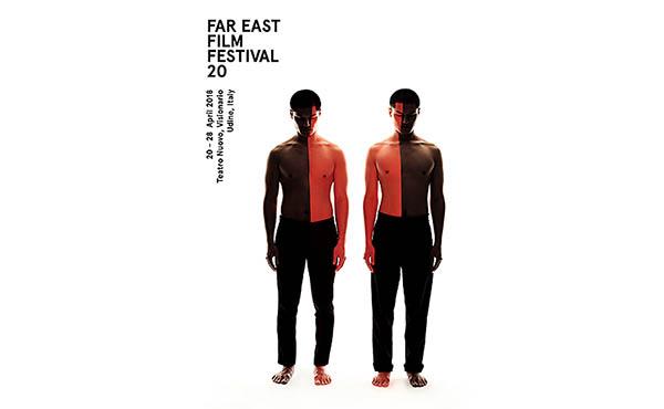 Al 20° Far East Film Festival di Udine va in scena il futuro dal 20 al 28 aprile