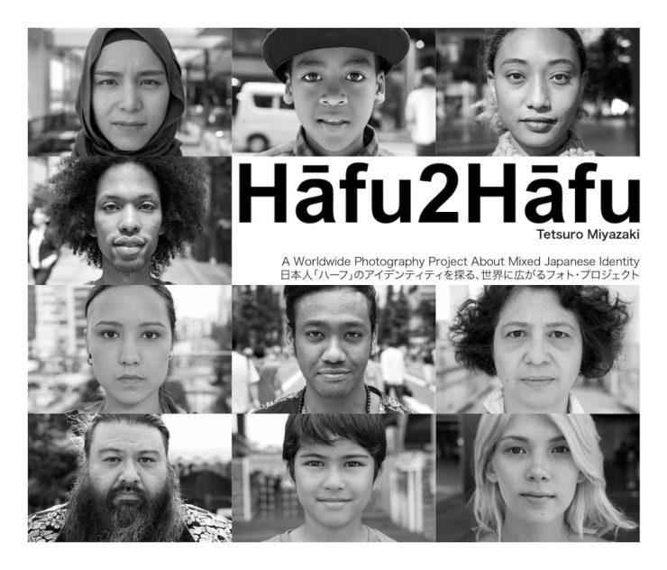 hafu 2 hafu