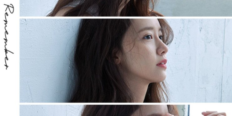 yoona a walk to remember