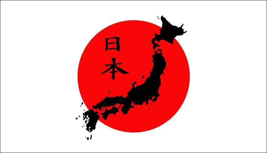 japan-flag-5 culturageek.com.ar