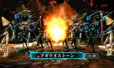 Cultura Geek Shin Megami Tensei IV Apocalypse 4