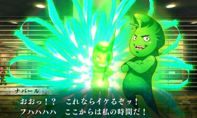 Cultura Geek Shin Megami Tensei IV Apocalypse 5