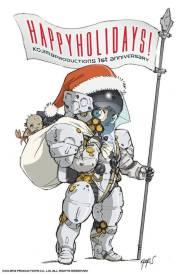 Cultura Geek Navidad PlayStation Death Stranding