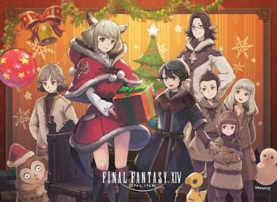 Cultura Geek Navidad PlayStation Final Fantasy XIV