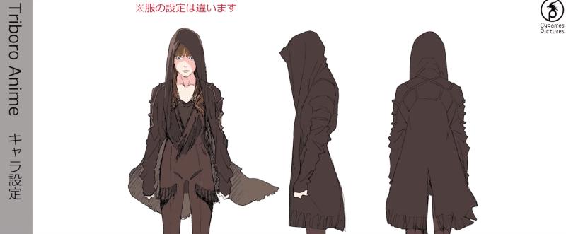CulturaGeek.Com.Ar Blade Runner Anime 2