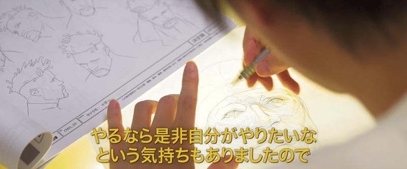 CulturaGeek.Com.Ar Blade Runner Anime 3