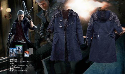 Culturageek.com.ar Devil May Cry 5 Bundle 2