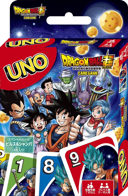 Uno Dragon Ball