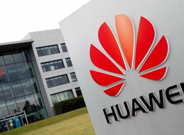 Huawei www.culturageek.com.ar