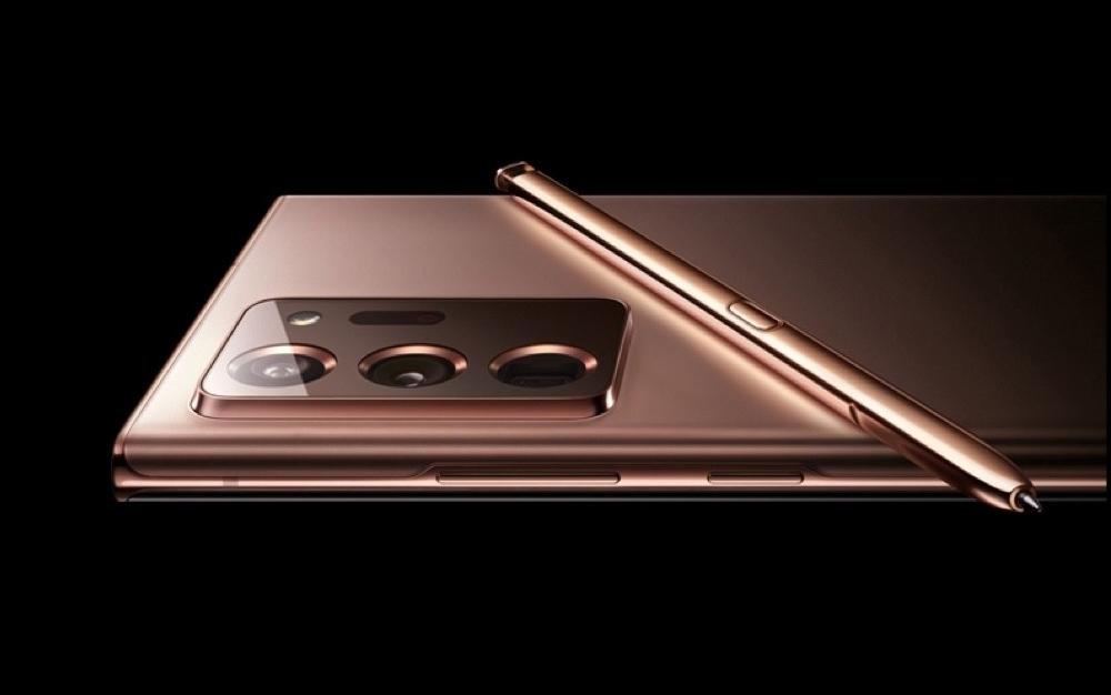 Samsung Galaxy Note 20 www.culturageek.com.ar