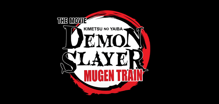 Kimetsu No Yaiba Mugen Train rompe records