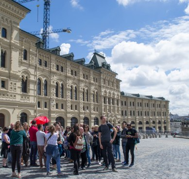 Free Walking Tour - Moscow, Russia