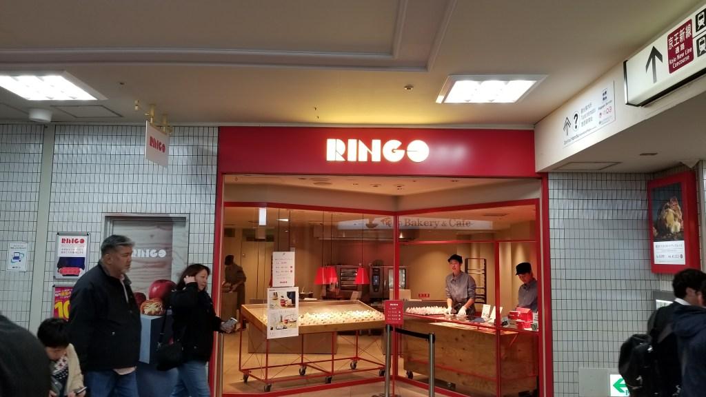 Ringo Apple Pie in Train Station