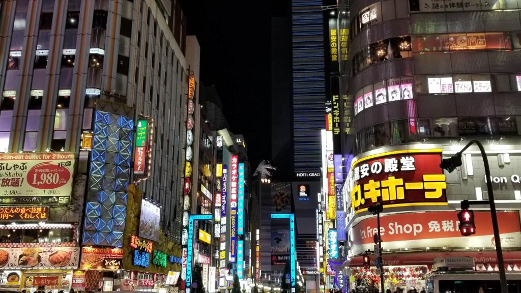 Shinjuku City Night Lights - Tokyo, Japan