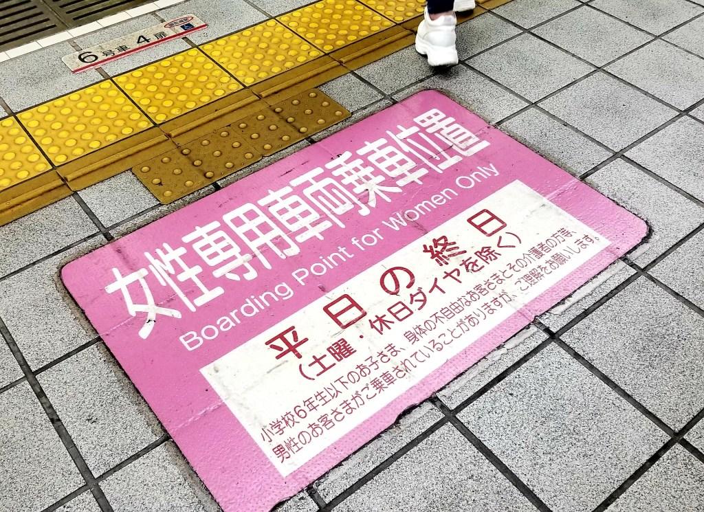 Women Only Subway Boarding