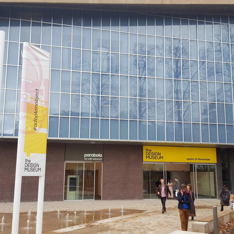 design-museum-exterior